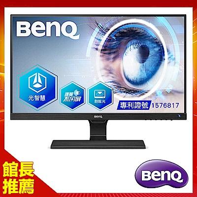 BenQ EW2775ZH 27型 AMVA 光智慧調節電腦螢幕