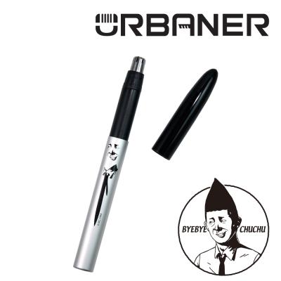 urbaner奧本台灣製鋁殼筆型電動鼻毛刀MB-051