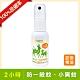 小鹿山丘有機精油雙效防蚊液30g(甜橙精油) product thumbnail 2