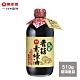 萬家香 純佳釀香菇素蠔油(510g) product thumbnail 1