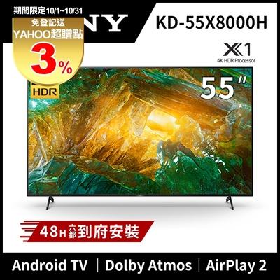 【10/1~31送超贈點3%】SONY索尼 55吋 4K HDR Android智慧連網液晶電視 KD-55X8000H