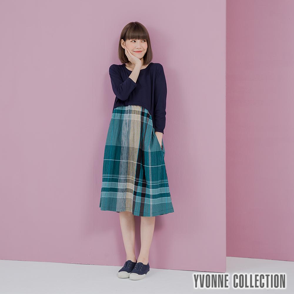 YVONNE皺皺格紋拼接七分袖洋裝- 藍
