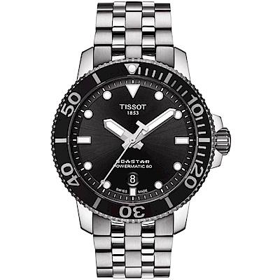 TISSOT天梭SEASTAR 1000海洋之星潛水腕錶(T1204071105100)