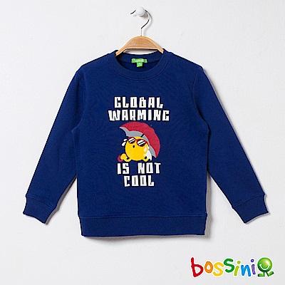 bossini男童-印花厚棉運動衫01皇家藍