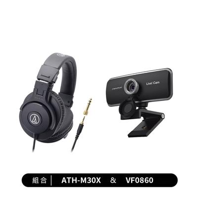 Creative VF0860 + ATH-M30x 視訊耳機組合