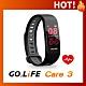 GOLiFE Care 3 藍牙智慧全彩觸控心率手環~速 product thumbnail 1