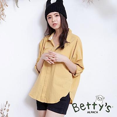 betty's貝蒂思 後口袋刺繡菱格短褲(黑色)