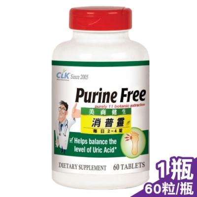 CLK健生 Purine Free 消普靈 60粒/瓶 (美國原裝進口 含諾麗果11種植物精華)