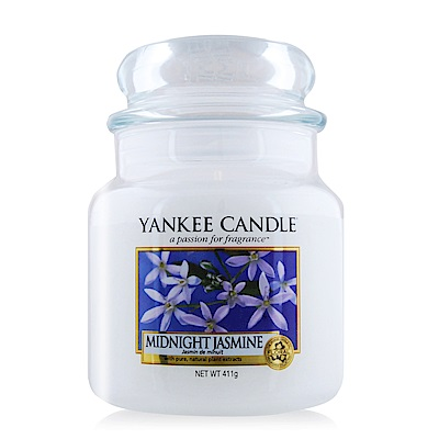 YANKEE CANDLE 香氛蠟燭-茉莉 Midnight Jasmine 411g