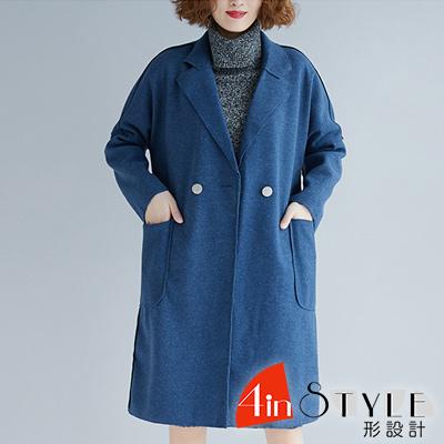 文藝風翻領拼接大口袋毛呢西裝外套 (共二色)-4inSTYLE形設計