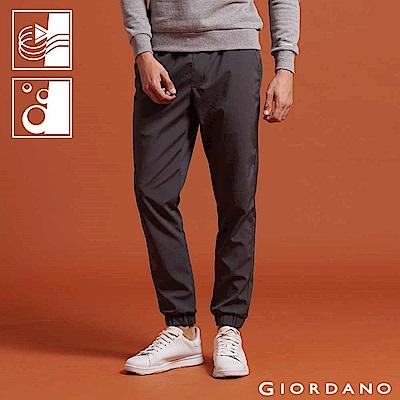 GIORDANO 男裝腰鬆緊抽繩機能防風束口褲-05 個性灰