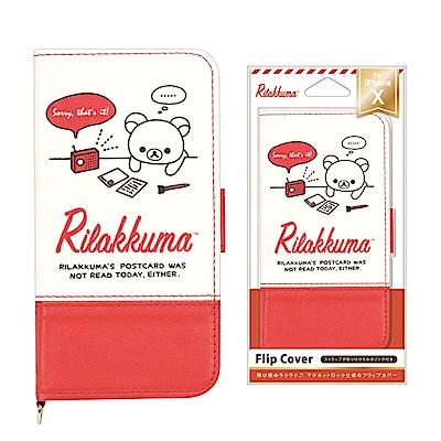iPhone X 拉拉熊/角落生物 皮革 側翻式 硬殼 5.8吋-拉拉熊(紅白)