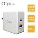 a+plus Type C+USB極速 筆電/手機/平板 萬用充電器 APD-57W product thumbnail 1
