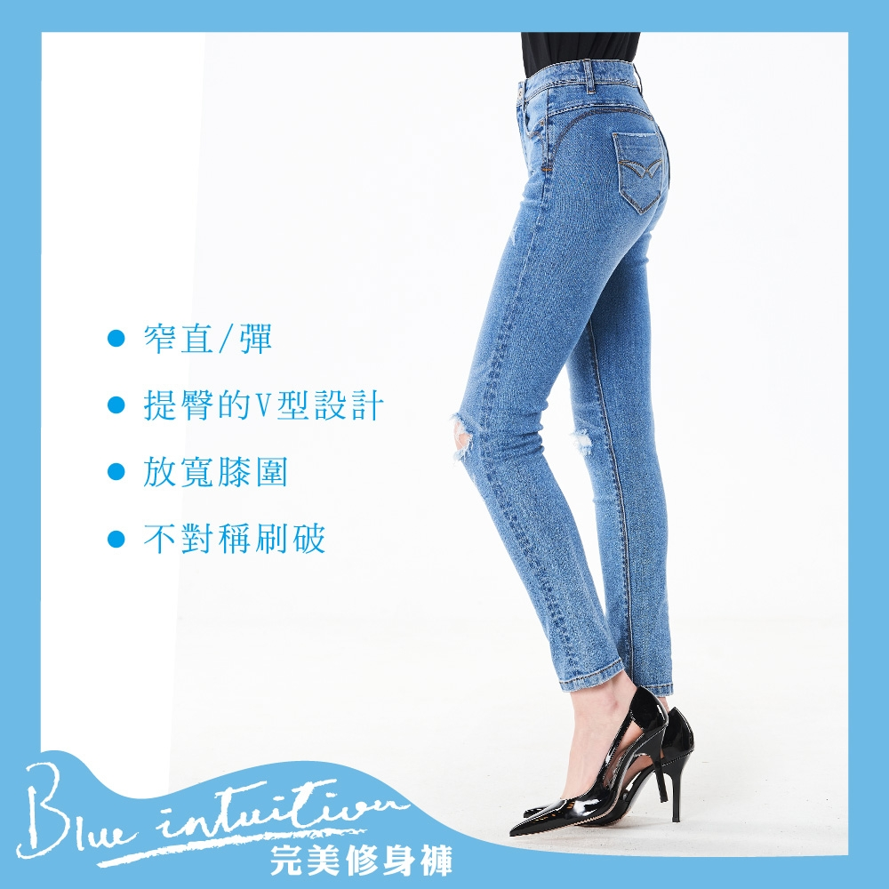 ETBOITE箱子 BLUE WAY – 經典弧線8分高腰窄直褲(淺藍)