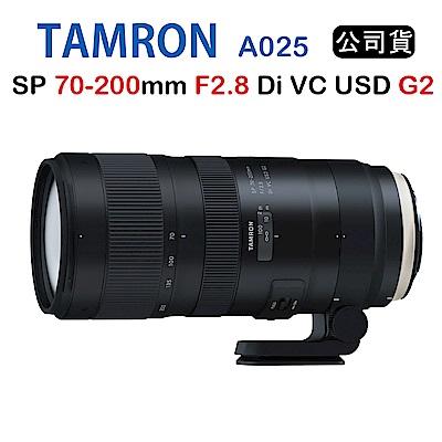 Tamron SP 70-200mm F2.8 Di G2 A025(公司貨)  特賣