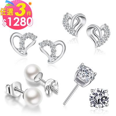 GIUMKA 質感純銀耳環 任選 3 件 1280 元