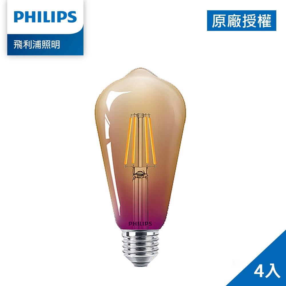 Philips 飛利浦 5.5W LED仿鎢絲燈泡 4入組 (PL909)