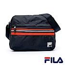 FILA中性時尚質感側斜肩包(質感藍)