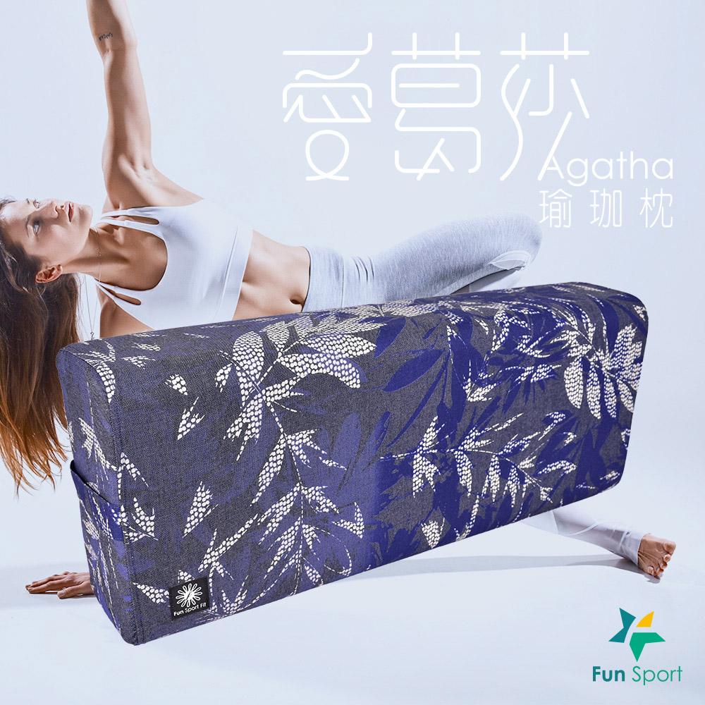 Fun Sport yoga 愛葛莎-專業瑜珈枕輔助枕(Yoga Pillow)-一葉珈人