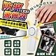 WIDE VIEW 電池式隨身防狼警報器(AF-9400) product thumbnail 1