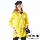 【麥雪爾】棉質都會風格亮眼立體剪裁襯衫-黃