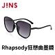 JINS Rhapsody 狂想曲CHARMING SECRET墨鏡(ALRF21S058)黑色 product thumbnail 1