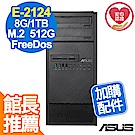 ASUS TS100-E10 E-2124/8GB/660P 512G+1TB/FD