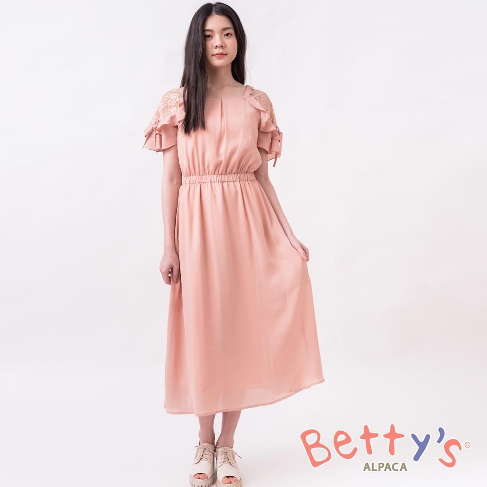 betty's貝蒂思 蕾絲荷葉縮腰雪紡長洋裝(粉橘色)