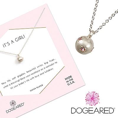 Dogeared it s a girl 粉水晶立體圓球項鍊 銀色 新生命 附原廠盒