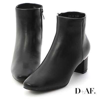D+AF 名媛典雅.素面方頭金屬跟短靴*黑