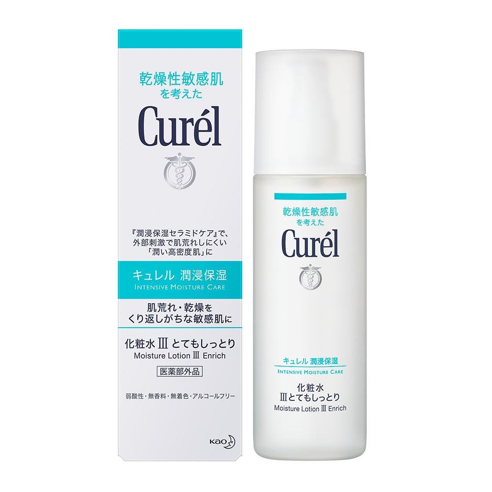 珂潤Curel 潤浸保濕化妝水(潤澤型)150ml