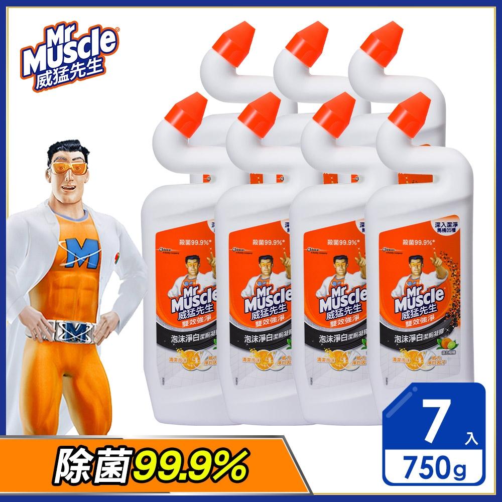 威猛先生 泡沫淨白潔廁凝膠750ml*7入組(超值殺菌7入組)