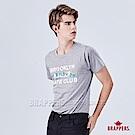 BRAPPERS 男款 日本製溜冰鞋印刷T恤-灰