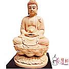 養慧軒 金剛砂陶土精雕佛像 釋迦牟尼佛(木色)