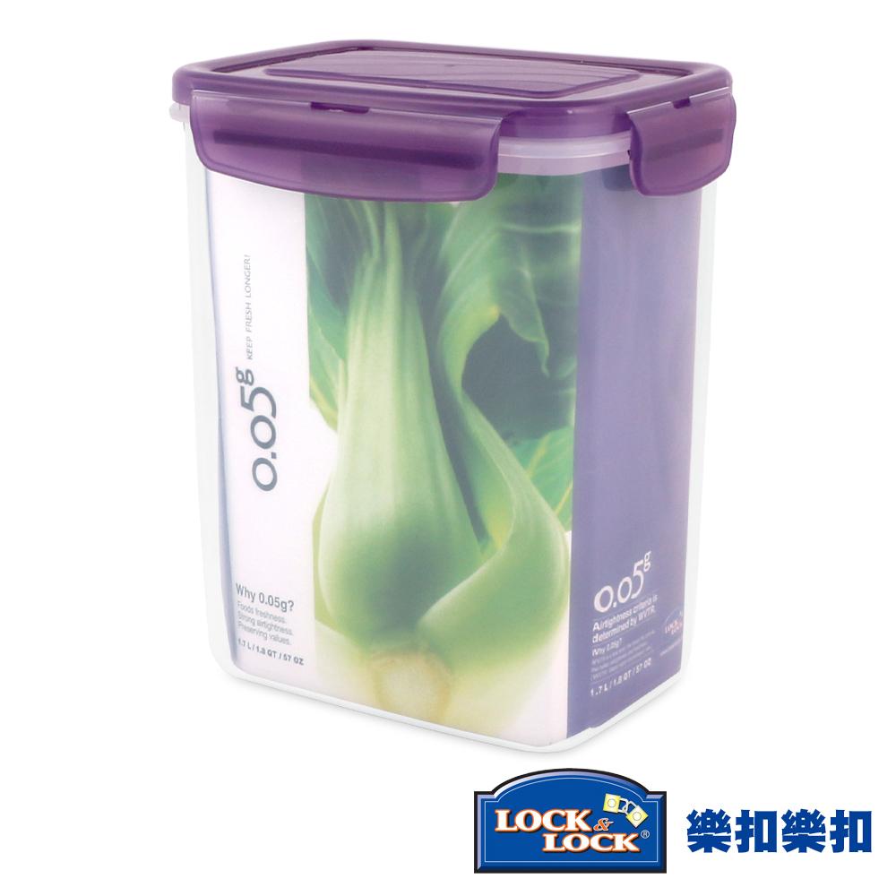 樂扣樂扣O.O5系列保鮮盒/長方型1.7L(魅力紫)(快)