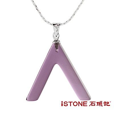 石頭記 紫水晶項鍊-許願骨-大