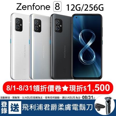 ASUS ZenFone 8 ZS590KS 5G (12G/256G)5.9吋 智慧型手機