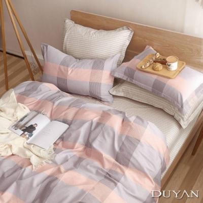 DUYAN竹漾-100%精梳純棉-單人床包被套三件組-琉璃夕暮 台灣製