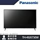 Panasonic國際牌 49吋 4K HDR 液晶顯示器+視訊盒 TH-49JX750W product thumbnail 1