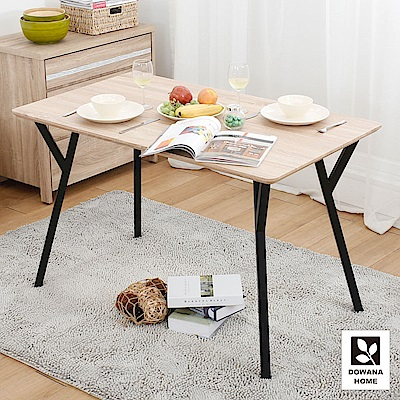 多瓦娜-提里奧黑腳造型餐桌