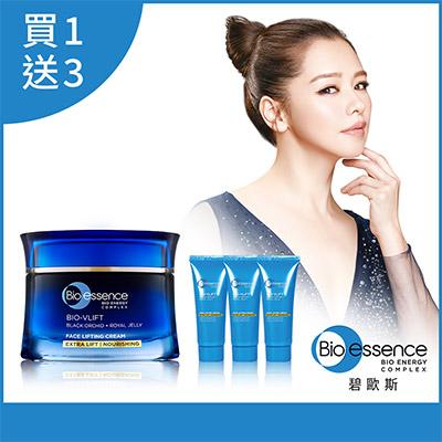 Bio-essence碧歐斯 BIO V逆齡緊膚霜(加強緊緻滋潤)25g+10gX3