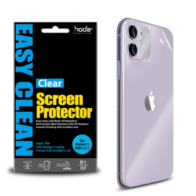 hoda iPhone 11 6.1吋 AS 高透光疏水疏油專用背貼(2片/組)