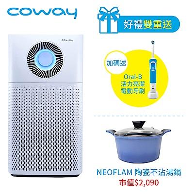 Coway 20坪 綠淨力噴射循環空氣清淨機 AP-1516D 送電動牙刷+湯鍋