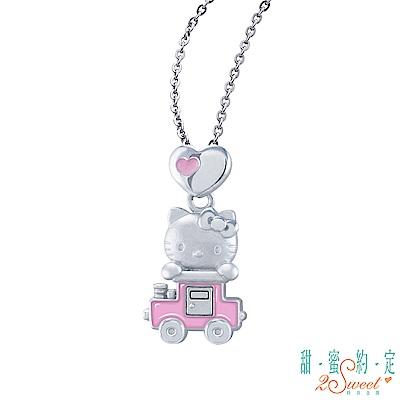 甜蜜約定 HelloKitty 幸福列車Kitty純銀墜子-粉紅 送項鍊