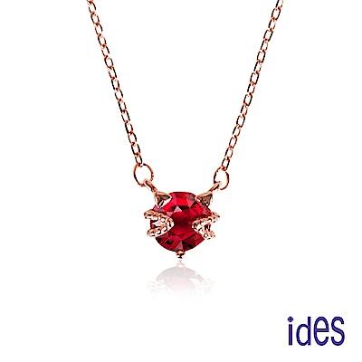 ides愛蒂思 日韓時尚彩寶系列紅寶碧璽項鍊/甜美貓咪