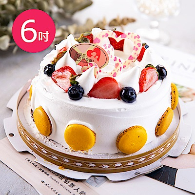 樂活e棧-父親節造型蛋糕-馬卡龍幻想曲蛋糕(6吋/顆,共2顆)