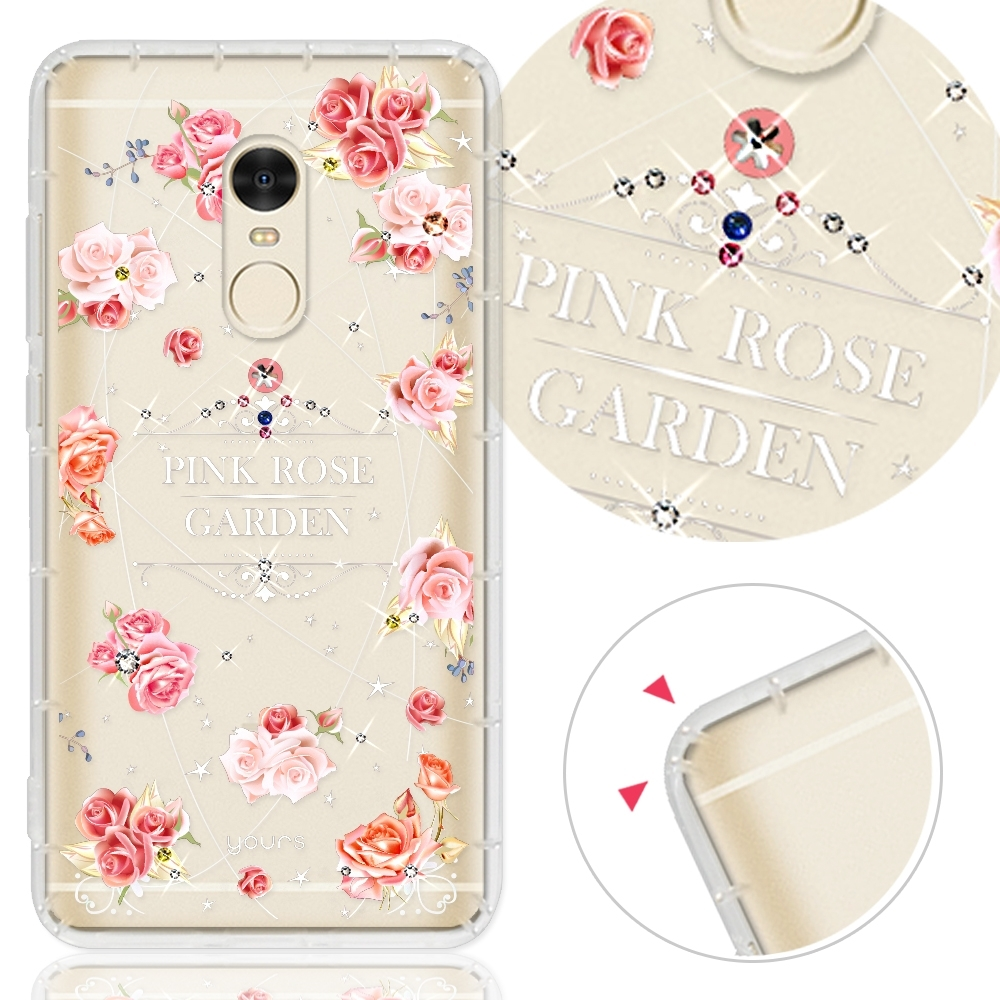 YOURS Xiaomi 小米 紅米系列 彩鑽防摔手機殼-戀愛物語