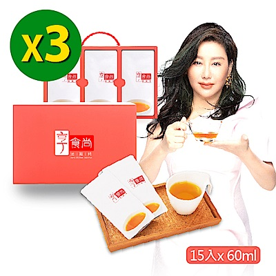 享食尚滴雞精15入 (60ml/入)3盒組