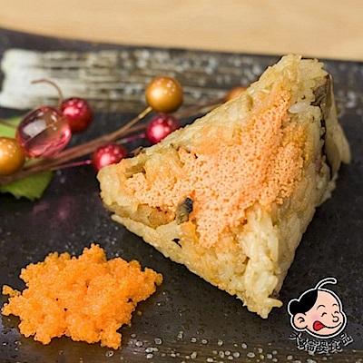 大嬏婆 飛魚卵海鮮粽(10顆)