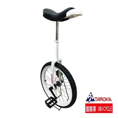 TAROKA 道路家TK-20TC-M 20吋單輪車 白